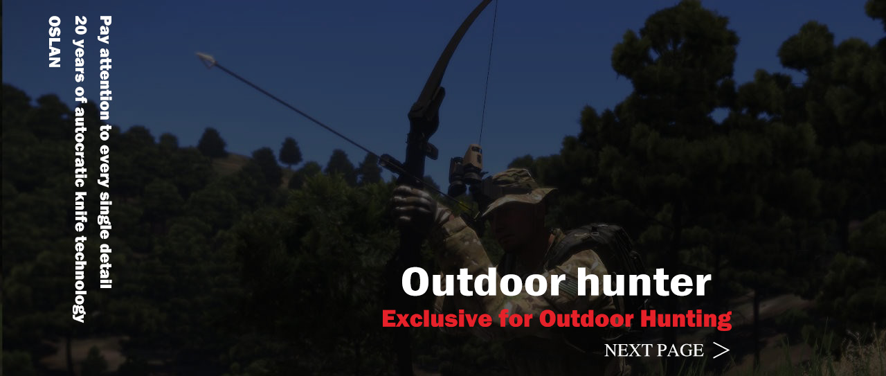 Outdoor Hunter
